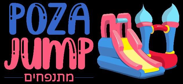 לוגו פוזה ג'אמפ
